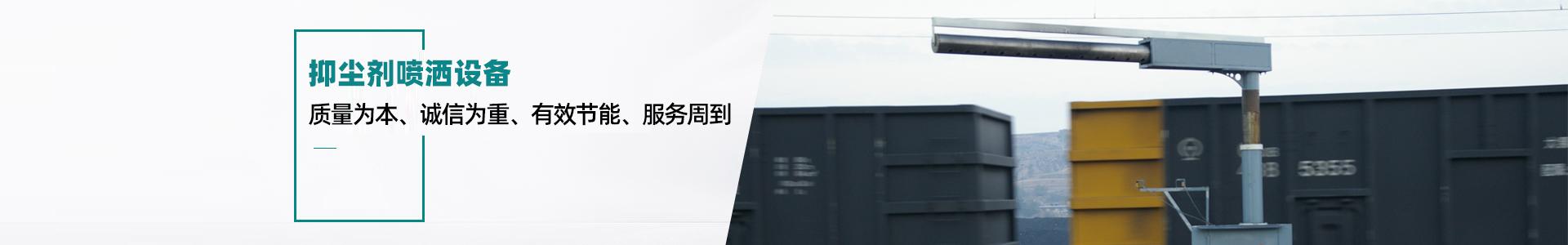 泰安科大热工有限公司
