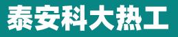 粉尘治理bob网app